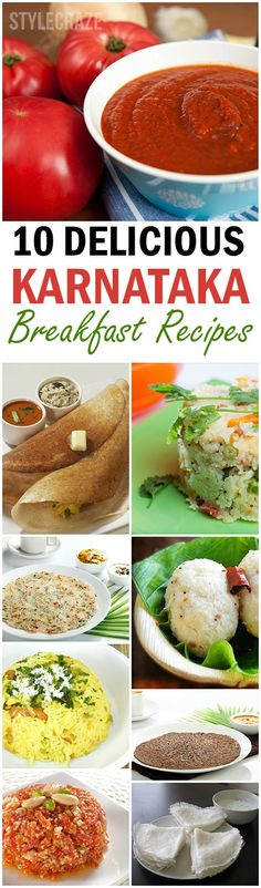 Check out our pick of the top yummy Karnataka breakfast recipes that will be a hit with your family. And guess what, you can make these at home minus many hassles!