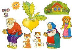 Картинка для детей сказка репка распечатать бесплатно