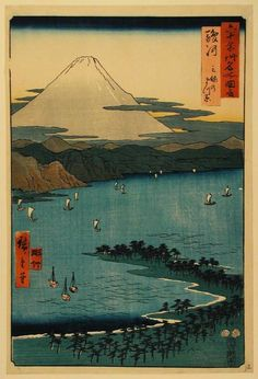 Sailing: Japanese woodblock print