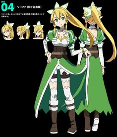 New Sword Art Online II Visuals & Character Designs Released - Otaku Tale Online Anime, Online Art, Leafa Sword Art Online, Ayana Taketatsu, Game Character, Character Design, Azusa Nakano, 2014 Anime, Sao Characters