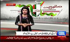 MQM being singled out in Karachi operation -- Haider Abbas Rizvi  #MQM #singled_out #Karachi #operation #HaiderAbbasRizvi #news #politics