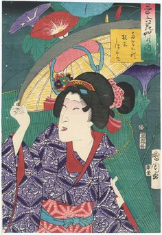 Morning Glory (Asagao): Actor Bandô Mitsugorô VI as Tasogare, from the series Thirty-six Selected Flowers and Grasses (Sanjûrokkasô no uchi) Artist Toyohara Kunichika,