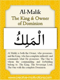 "Learn the 99 Names of Allah - Day 3 - Al Malik    Follow along with Creative Motivations ""Learn the 99 Names of Allah by Ramadan 2013"" Project on Facebook! One new name posted each day!    https://www.facebook.com/events/555586854462375/"