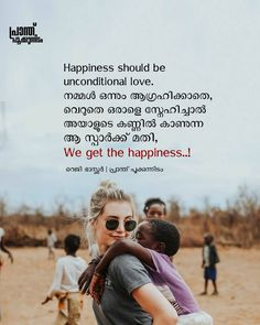 Story Quotes, Words Quotes, Me Quotes, Motivational Quotes, Inspirational Quotes, Qoutes, Good Thoughts Quotes, Attitude Quotes, Love Quotes In Malayalam