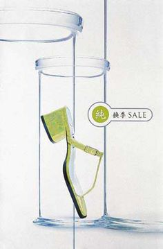 Read more: https://www.luerzersarchive.com/en/magazine/print-detail/9636.html Campaign for a shoe shop's end-of-season sale. Tags: AS Shoes,Imin Pao,Ivy Hu,Roger Wang,Rex Lu,Pao & Paws, Taipei