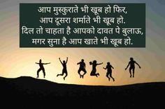 Funny Shayari : फनी शायरी | Comedy Shayari | Shayari Jokes Shayari Photo, Status Hindi, Sad Love, Jokes, Comedy, Entertaining, Funny, Friends, Movie Posters