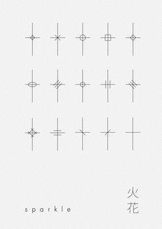 REFERENTES: Diseño Gráfico + Diseño Geométrico + Minimalismo  sparkle : Porta Forma