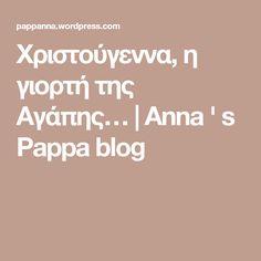 Χριστούγεννα, η γιορτή της Αγάπης… | Anna ' s Pappa blog Christmas Plays, Pre School, Anna, Blog, Blogging