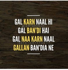 True Lyric Quotes, Me Quotes, Qoutes, Punjabi Captions, Guru Nanak Ji, Punjabi Love Quotes, Bad Life, Sweet Words, Super Quotes