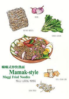 Hand drawn food illustration - Mamak maggi mee goreng (Maggi fried noodles) / Mamak式 炒快熟麵 by Ong Siew GuetBehance