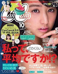 CanCam (キャンキャン) 2014年 10月号 [雑誌] CanCam編集部, http://www.amazon.co.jp/dp/B00MVY5P5I/ref=cm_sw_r_pi_dp_OyDwub16DCHVJ