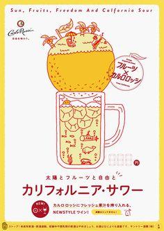 California Sour - Yu Miyazaki Inc) Design Poster Poster Design, Poster Layout, Print Layout, Graphic Design Posters, Graphic Design Typography, Graphic Design Illustration, Graphic Design Inspiration, Character Illustration, Japan Illustration