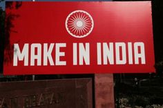 Make in India Live: Narendra Modi unveils campaign's logo— the lion