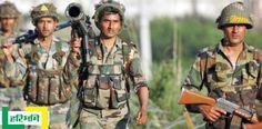 सर्जिकल स्ट्राइक के बाद शुरू हुआ ऑपरेशन रुस्तम, पाक के 15 रेंजर्स ढेर http://www.haribhoomi.com/news/india/bsf-operation-rustom-report/50216.html