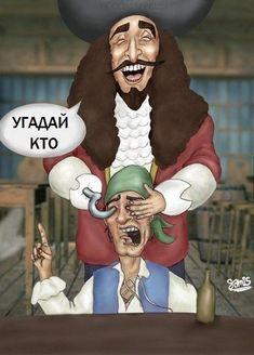 Еленка Рылова