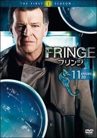 ★★★ FRINGE/フリンジ<ファースト・シーズン> - ツタヤディスカス/TSUTAYA DISCAS - 宅配DVDレンタル