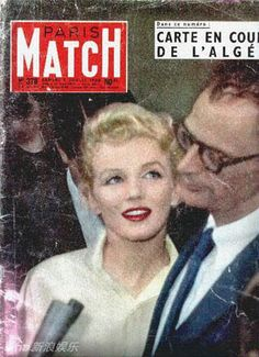 Paris Match magazine with Marilyn Monroe and Arthur Miller Marilyn Monroe, Beautiful Blue Eyes, Beautiful Ladies, Recent Discoveries, Biographer, Paris Match, Candle In The Wind, Fake Pictures, Women Names
