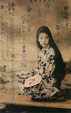 夕涼みをする女性 - Hand coloured postcard - 1906