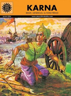 Indian Epics: Amar Chitra Katha : Guide: Karna