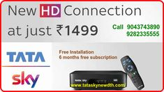 Tata Sky HD have more than 70+ channels with a 6-month free subscription, 24 hours customer service with 13 different languages. For any DTH connection here Tata sky is the best choice for everyone. Book now and save more! Sky New, Different Languages, Free Subscriptions, Chennai, Connection, News