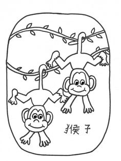 cute monkeys -- printable template for a super easy lantern that the kiddoes can make  Year of the Monkey: Chinese New Year crafts Site with lots of crafts for kids. Children  craft  activities
