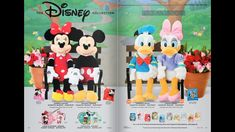 Deliciously scented products complemented with their favorite Scentsy scent! Contact a Scentsy consultant today to buy! Mickey Mouse And Friends, Minnie Mouse, Scentsy Uk, Donald And Daisy Duck, Scented Wax Warmer, Wax Warmers, Like Facebook, Disney, Kids
