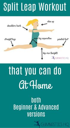 A split leap workout you can do at home to improve your split leap for your gymnastics routine. A split leap is a great skill to practice at home. Gymnastics At Home, Gymnastics Lessons, Gymnastics Routines, Gymnastics Stretches, Preschool Gymnastics, Gymnastics Tricks, Dance Stretches, Gymnastics Flexibility, Gymnastics Coaching