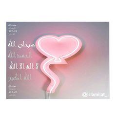 سبحان الله وبحمده  سبحان الله العظيم Follow me on Instagram:  @islamiiat_