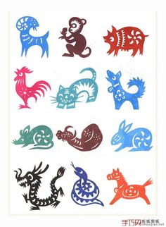 Chinese Zodiac - contemporary paper cut << laser baby announcement birthday