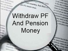 Get PF And Pension Amount On Your Last Day  #pensionmoneywithdraw, #pfwithdraw, #getpfinstantly, #pensiondetails