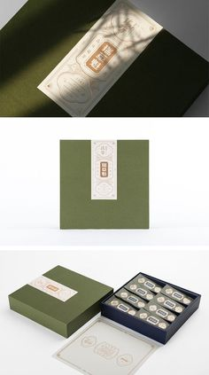 eCommerce Packaging Rice Packaging, Biscuits Packaging, Food Packaging Design, Packaging Design Inspiration, Brand Packaging, Branding Design, Identity Branding, Packaging Ideas, Corporate Design