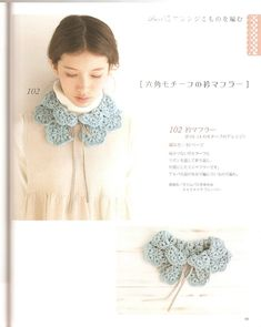diagram for sweet collar from gorgeous Japanese crochet magazine....whole magazine included