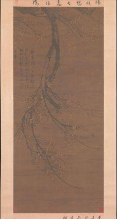 Wang Mian | Fragrant Snow at Broken Bridge | China | Yuan dynasty (1271–1368) | The Metropolitan Museum of Art
