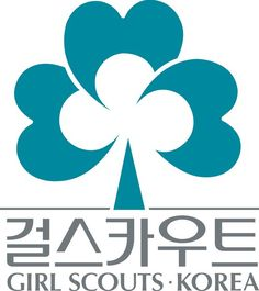 Girl Scouts in South Korea: World Thinking Day ideas, crafts, recipes and games. Features a video blog from a Girl Scout who spent a year living in South Korea as an exchange student.