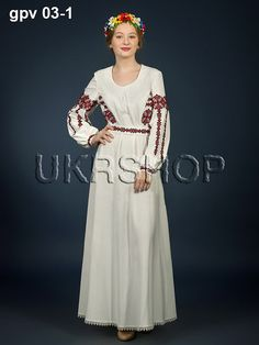 Vyshyvanka Ukrainian dress, Stylish embroidered dress. Ukrainian wedding dress, Holiday dress ukrainian embroidery clothing. Dress ukraine