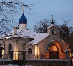 Belgrade, Serbia.Holy Trinity Russian Orthodox Church--behind St. Mark's Cathedral.