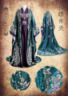 Don't miss the fabulous Chinese costumes in The Princess Weiyoung