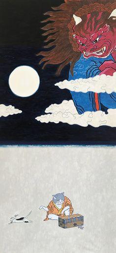 #art #illustration #japan #cat #Watercolor #youkai #demon #猫 #イラスト #日本画 #鬼 Halloween, Illustration, Waves, Artwork, Cute, Beautiful, Work Of Art, Auguste Rodin Artwork, Kawaii