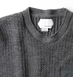 Fisherman's Sweater Grey | Sculpstore