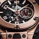 #Watch Hublot Big Bang UNICO Ferrari Watches Updated For 2016