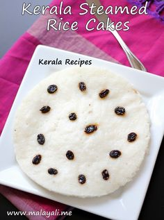 """Vattayappam"" literally means ""Round Cake/Bread"". It is a soft and fluffy 'steamed rice cake' often made for Tea. It is the only cake I think my maternal Ammachi… Steamed Rice Cake, Rice Cakes, Kerala Recipes, Indian Food Recipes, Kerala Food, Indian Kitchen, Breakfast For Dinner, Round Cakes, Menu"