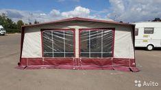 Палатка на Прицеп Дачу б/у— фотография №2