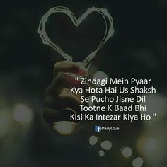 # Anamiya khan Best Man Quotes, Bae Quotes, Hurt Quotes, Hindi Quotes, Quotations, Qoutes, Heart Touching Lines, Heart Touching Shayari, My Emotions