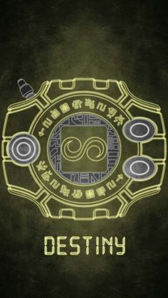 Digivice Crest Of Destiny