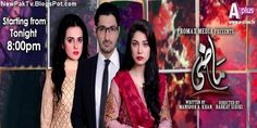 http://hddramaa.com/maazi-episode-8-aplus-tv-17-march-2016-dailymotion.html