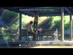 Rain 言の葉の庭 ED 歌:秦基博 歌詞付き - YouTube