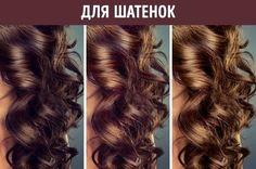 3средства для красивого цвета волос без использования химии