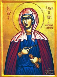 St. Hermione, Martyr of Ephesus. She was the daughter of Philip the Deacon. Hermione is called a prophetess in the Acts of the Apostles. Feastday: September 4