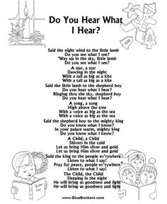 bluebonkers do you hear what i hear free printable christmas carol lyrics sheets - Best Christmas Lyrics