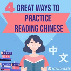 While learning Chinese characters is a necessary step (and a rewarding journey itself!), at some point you have to put it all together and start reading sentences and stories in Chinese. 📚👀 There's nothing to it but to do it! 💪 Our new blog post has 4 Great Ways to Practice Reading Chinese for students of all levels. Make a small commitment - 15 minutes a day - to practicing reading Chinese and you will see real progress! Click through and check it out now!
